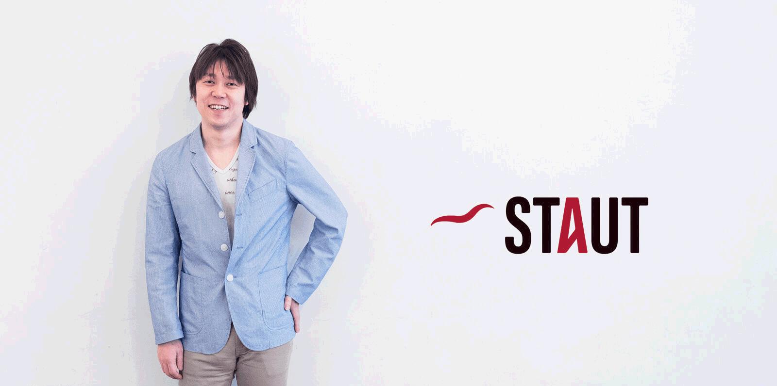 株式会社STAUT松尾氏