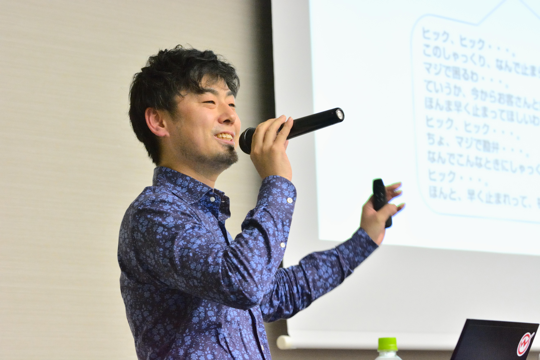 ウェブライダー松尾氏
