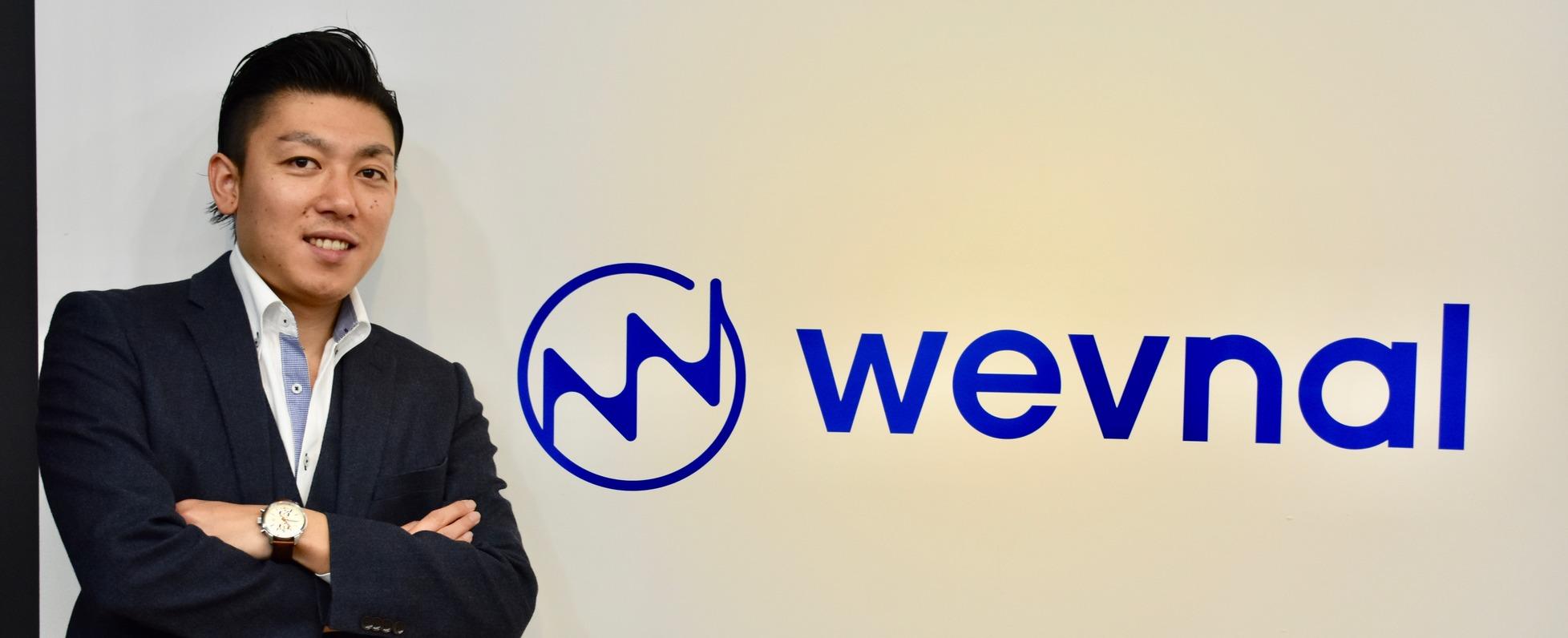 株式会社Wevnal森元氏